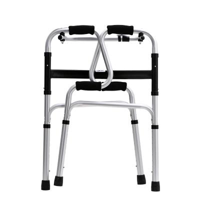 可孚残疾人拐杖助行辅助器四角拐杖椅拐扙拐棍四脚老人助步器手杖扶手架(带脚轮+坐浴板)可伸缩 Cofoe