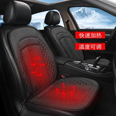 静航(Static route)汽车坐垫冬季针织纤维加热单片座垫靠背防滑简约通用单个车载座垫
