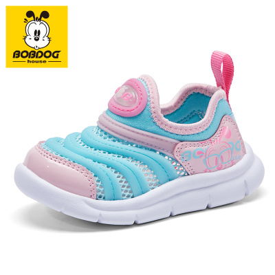 BOBDOG HOUSE巴布豆童鞋兒童涼鞋2020夏季毛毛蟲男女童防滑夏天時尚沙灘鞋8681