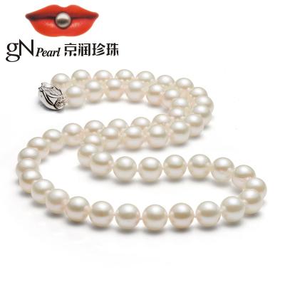 京潤珍珠 致悅 正圓/強光925銀扣 白色淡水珍珠項鏈全珠鏈 珠寶送女友 珠寶寵自己送媽媽