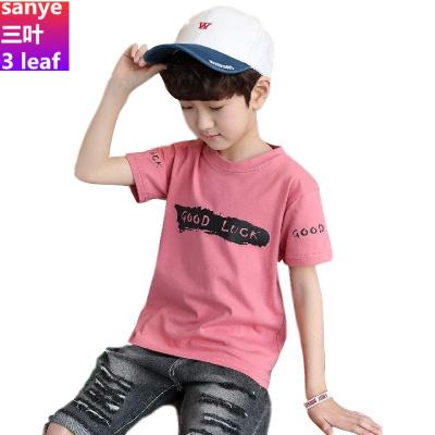 【廠家直發】男童短袖T恤2020新款兒童裝男孩上衣中大童純棉打底衫夏季韓版潮 邁詩蒙