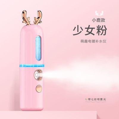 納米噴霧補水儀便攜式臉部保濕補水蒸臉器冷噴儀加濕神 櫻桃粉-迷你便攜款-大容量30ML 高端可愛兔-可噴礦泉水爽膚水牛奶