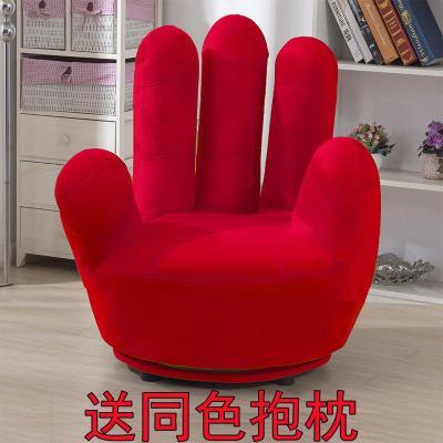 手指沙發椅五指沙發懶人單人沙發凳子手掌小沙發座椅臥室拇指椅子定制! 大號普通腳可拆洗(備注顏色)