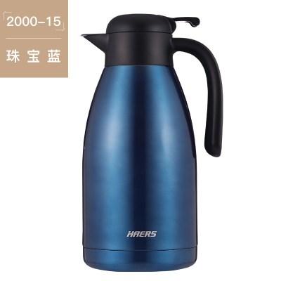 哈爾斯 304不銹鋼保溫壺家用暖水壺保溫瓶大容量熱水瓶保溫水壺2L 珠寶藍-15
