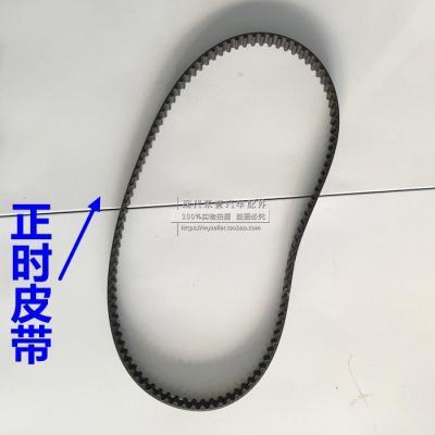 卡米北京现代伊兰特正时套装索纳塔途胜雅绅特悦动正时皮带正时件套 悦动老款 1.6