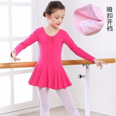 兒童舞蹈服裝春夏季女孩舞蹈衣長短袖芭蕾舞裙女童跳舞考級練功服