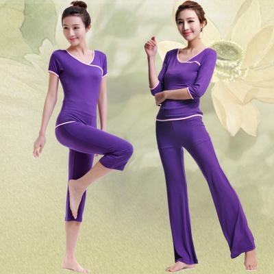 女士瑜伽服套裝夏季運動服女健身服纖維跑步服廣場舞蹈服閃電客兩件套