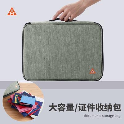 證件收納包多功能大容量家用多層家庭重要文件證件護照卡收納包盒