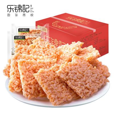 【樂錦記】 糯米鍋巴1000g原味整箱 膨化食品 休閑零食零嘴小吃禮盒