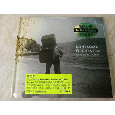 76108 Lonesome Orchestra--ODE TO A DREAM 梦之颂