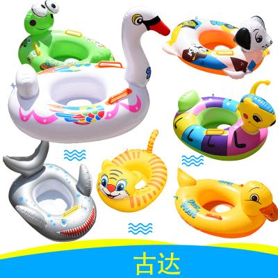 古達兒童座圈嬰幼兒寶寶游泳圈腋下浮圈充氣加厚趴趴圈動物坐騎