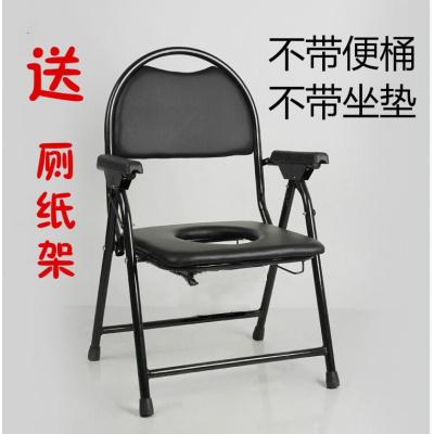 坐便器老人可折疊椅子移動座椅馬桶閃電客老人家便攜式老年人方便孕婦 不帶坐墊不帶桶升級安全鎖扣