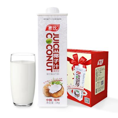 惠饮椰子汁果肉型婚宴饮料整箱 海南生榨椰汁鲜榨椰子汁饮料大瓶1L*8瓶
