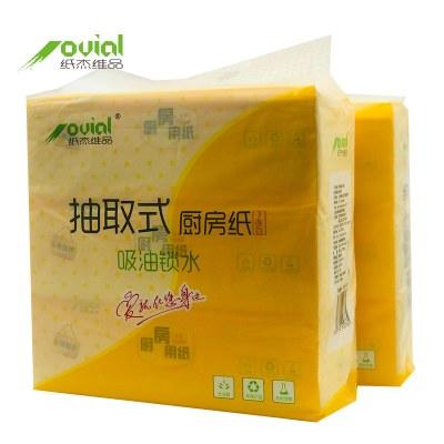 Jovial纸杰维品 厨房专用抽纸 吸油纸吸水纸 二层 70抽2提(6包)装 软包抽纸擦油纸
