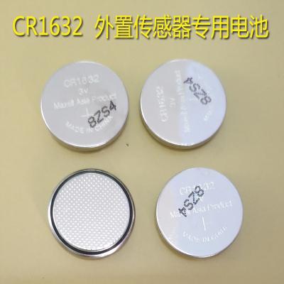 胎壓監測外置傳感器電池cr1632通用汽車胎壓外置傳感器專用電池 4個電池 外置