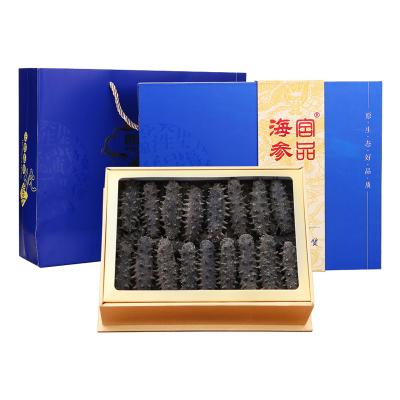 宫品海参 野生淡干刺参30-45只250g礼盒装 生鲜 海鲜水产