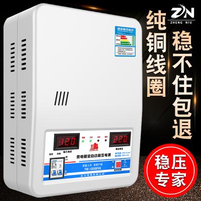 穩壓器220v全自動家用佳寶單相超低壓空調冰箱電腦大功率電源 20000w大功率130v-270v