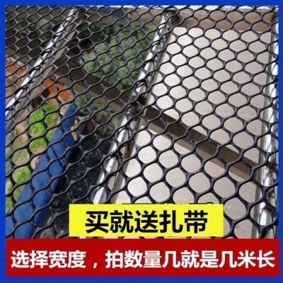 閃電客黑塑料平網格兒童樓梯防護網陽臺防貓防墜網家用網封窗網 1米高0.8孔白色
