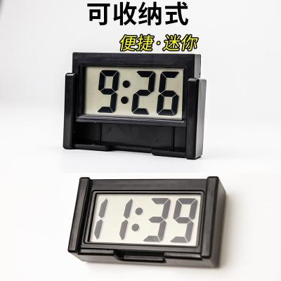 耐用车载迷你电子钟表车载时钟汽车电子表车用粘表考试数字电子钟 黑色 RRY001