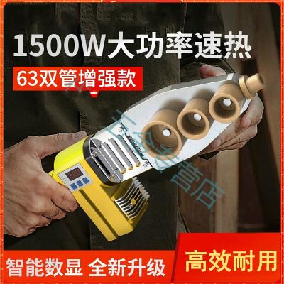 法耐(FANAI)熱熔器PPR水管熱熔機家用水電工程PE20熱容器塑焊機63熱合機 32雙管雙散熱款+大金模頭+專業剪