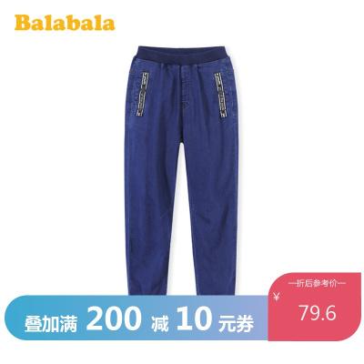 巴拉巴拉兒童褲子男童牛仔褲春裝中大童長褲彈力收腳褲簡約百搭潮
