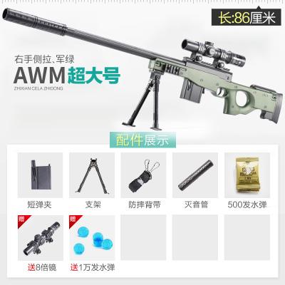巴雷特狙击抢电动连发水弹枪可发射水晶男孩awm吃鸡儿童玩具枪98k 大号-AWM 标配(收藏送1万水弹)