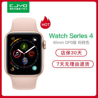 【二手95新】Apple Watch Series 4智能手表 蘋果S4 粉色GPS版 (44mm)四代國行原裝