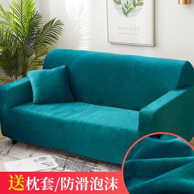 沙发套罩全包组合沙发冬季毛绒万能沙发套罩弹力全 毛绒-湖蓝 组合套装【贵妃三人位190-230cm+三人位190-230
