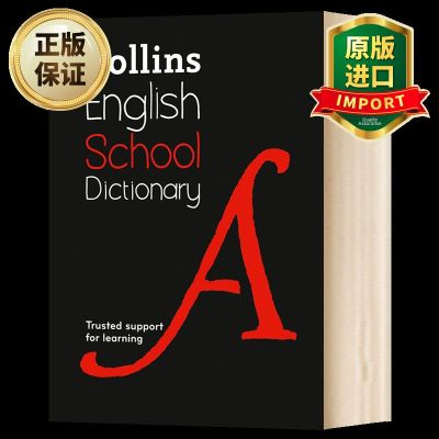 CollinsSchoolDictionary英文原版柯林斯学生英语词典英英字典