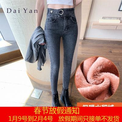 岱言加绒加厚小脚牛仔裤女高腰2019冬季新款弹力修身显瘦长裤