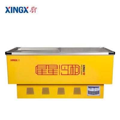 星星(XINGX) SD-516BP 516升 卧式冷柜 大容量 保鲜两用 商用展示柜 高效制冷 推拉门 岛柜