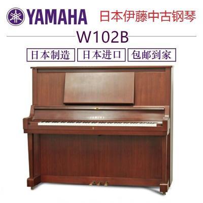 二手雅馬哈鋼琴YAMAHA W101W102WX102R UX30W W102B1980-1984年300萬號 紫檀木色