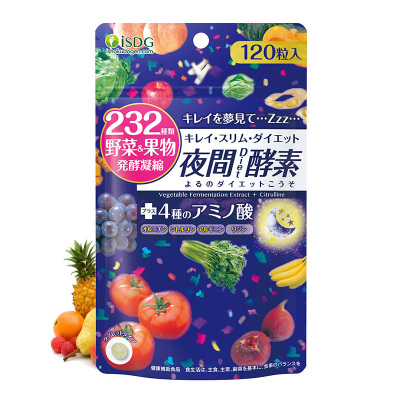 【減肥燃脂】ISDG 日本進口232種果蔬 睡著加速瘦植物減脂夜間酵素120粒/袋