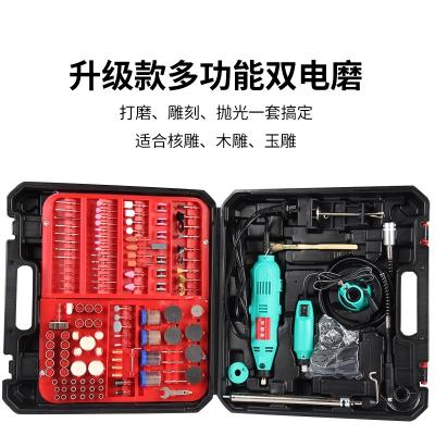 安捷顺(ANJIESHUN)雕刻机6档调速电磨机小电磨套装玉石雕刻机工具木材抛光机打磨机 电磨单机