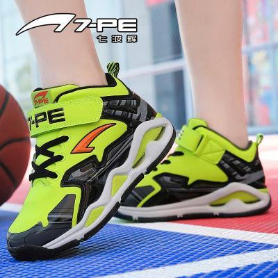 七波輝男童鞋兒童籃球鞋2020春新款防水減震運動鞋學生高幫球鞋