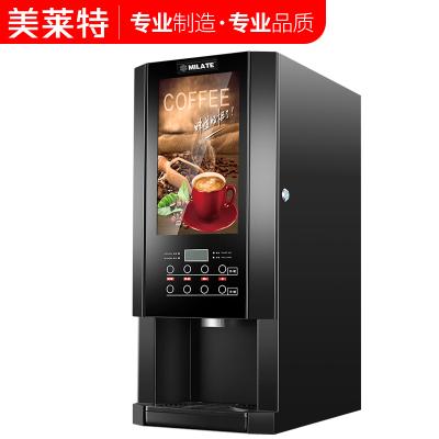 美萊特四冷四熱咖啡機商用全自動飲料機冷熱速溶咖啡奶茶一體機