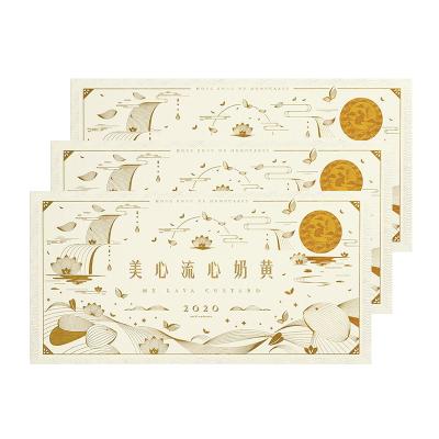 中國香港美心(Meixin)流心奶黃月餅禮盒360g 美心月餅港式廣式糕點流沙蛋黃中秋送禮 8枚裝 三盒裝
