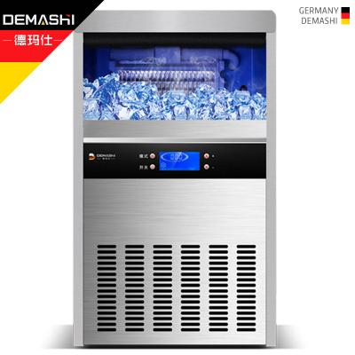 德瑪仕(DEMASHI)商用制冰機 方冰全自動大型小型 奶茶店 全自動大型小型飲料可樂冷飲機 冰塊機 QS-55D-1