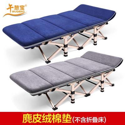 尋木匠 配套躺椅棉墊 午睡椅墊 沙灘床墊 辦公室折疊床墊子午休床