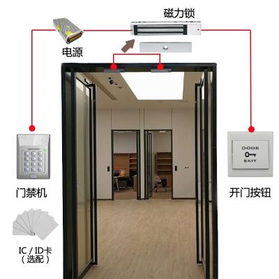 法耐(FANAI)辦公室玻璃門木門電插磁力鎖刷卡密碼單雙門電子門禁系統 雙門玻璃門磁力鎖有框