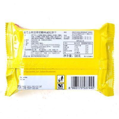 印尼進口麗芝士麗巧克納寶帝威化餅干58g*4袋