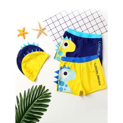 兒童泳褲男童平角泳衣游泳衣帶帽寶寶泳衣男孩分體泳裝中大童泳衣