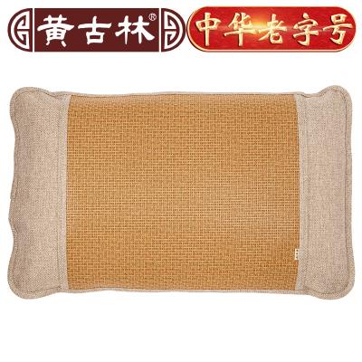 黃古林原藤席枕套夏天然空調加厚折疊防滑單人雙人高檔涼席枕芯套 單個75*48cm