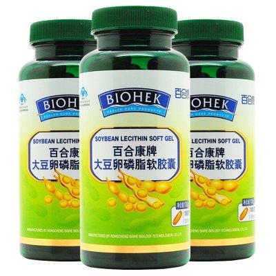 百合康牌大豆卵磷脂軟膠囊100粒/瓶X3瓶高血脂成人中老年人輔助降低血脂營養保健品魚油軟膠囊好搭檔
