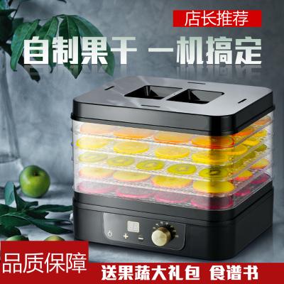 干果機家用食品烘干機水果蔬菜肉類食物妖怪脫水風干機