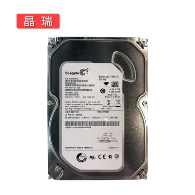 【二手95新】希捷机械硬盘 SATA 7200转 组装机 台式机 单主机电脑专用 500G