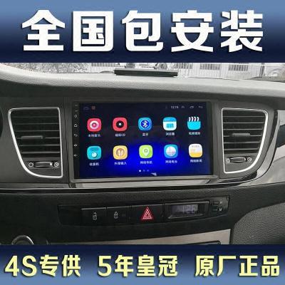 北京现代新老名图导航安卓大屏导航仪中控一体机倒车影像智能车机13款14款15款16款17款改装升级