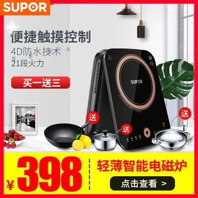 蘇泊爾(SUPOR) 輕薄電磁爐智能觸摸控制式火力可調節電磁爐送湯鍋炒鍋和蘇泊爾奶鍋 黑晶面板