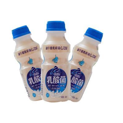 【新產】瑧品天竺山泉胃動力乳酸菌飲品原味340mlx12瓶