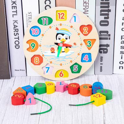 嬰兒童串珠早教益智力開發玩具男孩女孩寶寶數字時鐘積木制1-2-3歲半